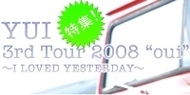 tour2008.jpg